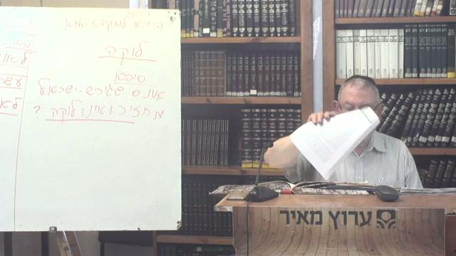 כיצד ניתן לתרץ את הסתירה בין שני חלקי המשנה : הבא אל המקדש טמא לוקה לבין אונס שגירש שנחשב לאו שניתק לעשה ?