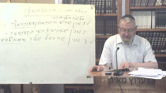 האב זכאי בבתו - בקידושיה - האם האב כשליח של בתו או כבעלים על קידושיה ?