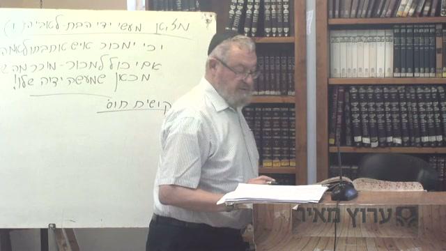 ייעוד אמה עבריה  - כיצד מתבצע ?