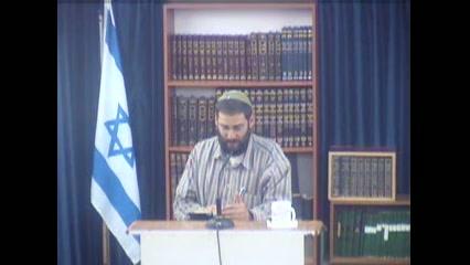 ספר שמואל - המשך פרק ב