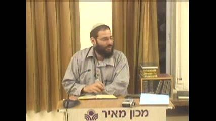 היחס הגדול והגבוה של דוד המלך לאומה ולכל פרטיה