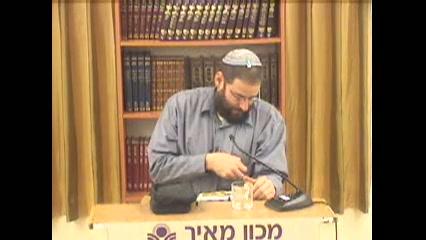 חושי הארכי - פרק טז פסוק יד - סוף פרק יז