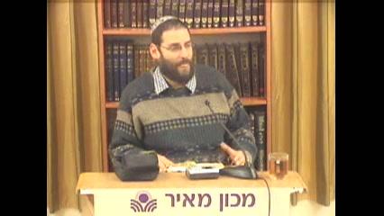 """""""ויאמר אבשלום וכל איש ישראל טובה עצת חושי הארכי מעצת אחיתופל"""""""