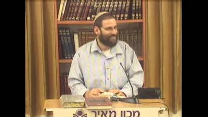 המפקד שערך דוד המלך - פרק כד