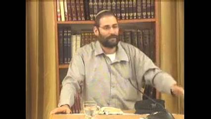 הדרך לקרב ולאחד את עם ישראל