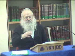 כיצד נוצרה הדת היהודית