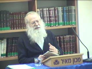 ההבדל בין תפיסת השכר והעונש ביהדות לבין הדתות האחרות - חלק א