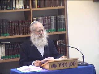 ההבדל בין תפיסת השכר והעונש ביהדות לבין הדתות האחרות - חלק ב