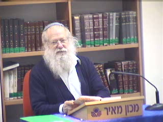 אזכור השכר שאחרי המוות ביהדות - בתורה שבעל פה