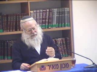 ארץ ישראל  - מרכז התורה