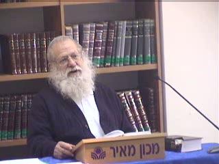 הזרמים בעם ישראל כדוגמת הקשת