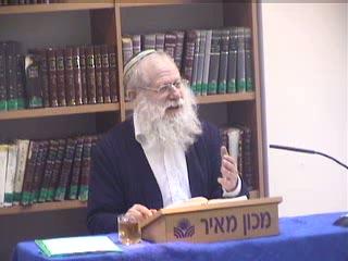 החיוב לעלות לארץ ישראל