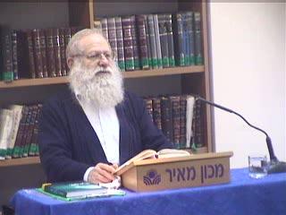 מעלתו של עם ישראל