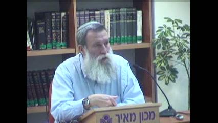 """""""כנסת ישראל שואפת לתיקון העולם בכל מלואו לסליחה מקורית מטהרת"""""""