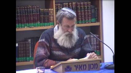 מרכז החיים של נשמת ישראל במקור הקודש היא