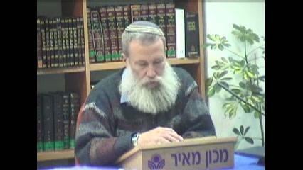 מסירות הנפש של רבי עקיבא וחבריו נטעה בעם ישראל את המוכנות לכך לכל הדורות