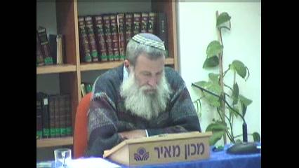 אורן של ישראל מודיע שם ה  במרומים ובמעמקים - המשך פסקה ו