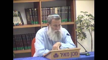 כנסת ישראל שואפת לתיקון העולם בכל מילואו - פסקה י