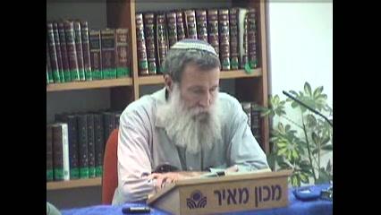 סגולת ישראל