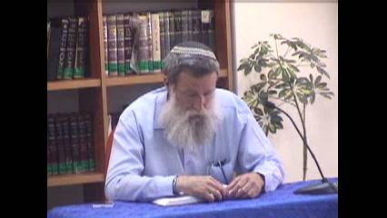 פתיחה למאמר נחמת ישראל - שיעור ראשון