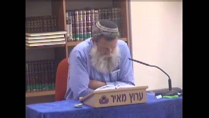 הרמז למשבר התנועה השבתאית