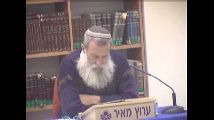 הגאולה מוטבעת היא בטבע ישראל היא חותם פנימי