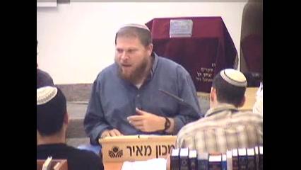 המניע ליראת שמיים - הנפש ולא השכל - פרק ב פסקה א