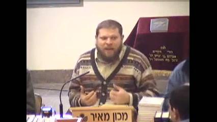 יחס בין תלמידי חכמים בבבל ובארץ ישראל