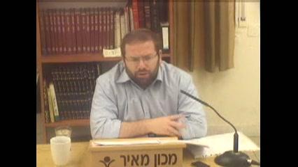 כנסת ישראל התנערה לתחיה - שיעור 13 במאמר