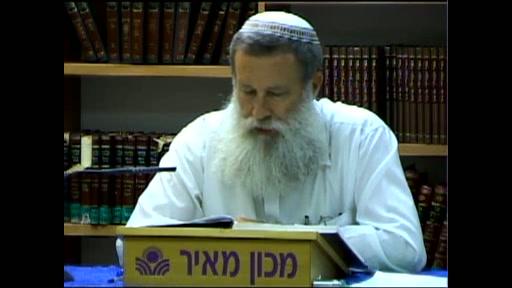 אמר רב יהודה כל העולה מבבל לארץ ישראל עובר בעשה - הסבר