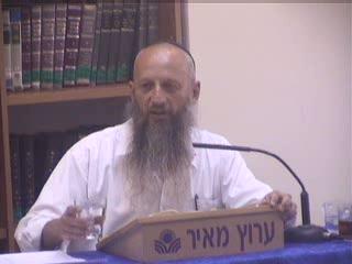 המדריך ללקיחת אחריות מאת : דוד מלך ישראל