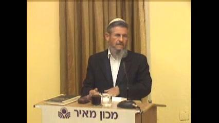 קנאת האומות בישראל ונסיונותיהם להחליף את היהדות