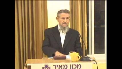 בחירתה ועילויה של האומה הישראלית