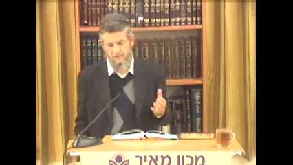 תחיית המתים ועולם הבא - שיעור שני באיגרת למר יוסף אבן ג אבר