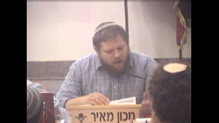 הבית היהודי הוא בית מקדש