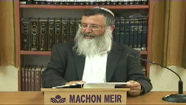 """הגאון הרב יוסף שלום אלישיב זצ""""ל"""