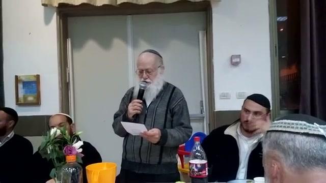 """סיום ספר החינוך לעילוי נשמת הרב חנוך בן פזי זצ""""ל"""