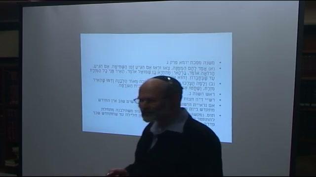 אסטרונומיה יהודית א