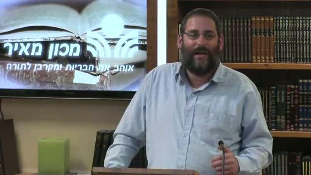 """הרב עוזי ביננפלד  - תחילת דרכי בלימוד תנ""""ך"""
