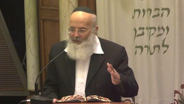 עדות ה  על קדושת משפחות ישראל