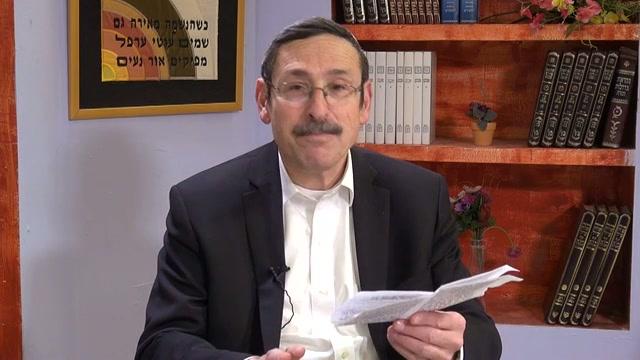 עשרה בטבת - יום הדין של ירושלים