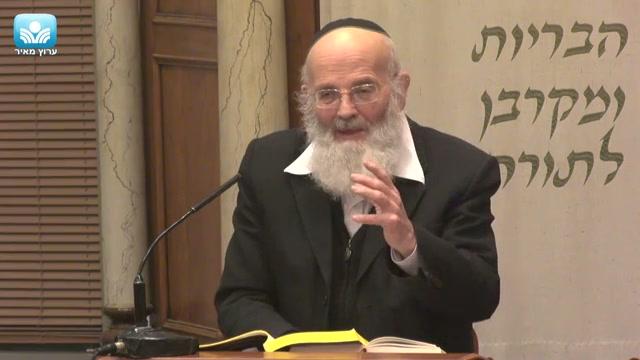 דין המוקפים - זכירת ארץ ישראל וכבודה גם בעת הירידה