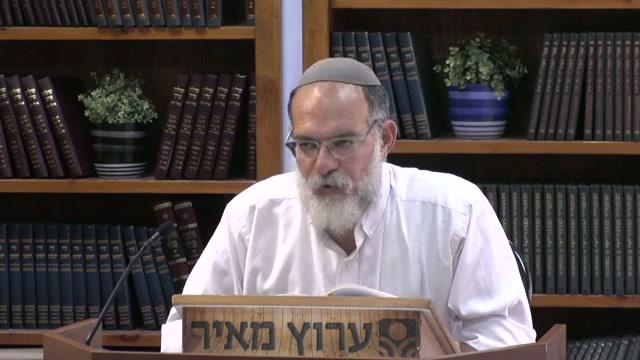 חזרה הגדרות המושגים עם ישראל וכנסת ישראל