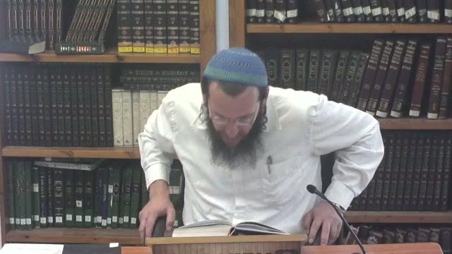סגולת ישראל - חלק ד