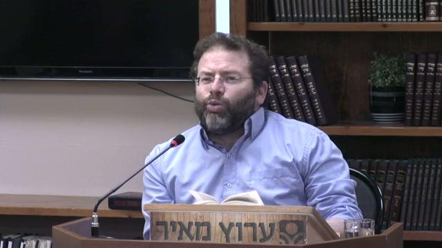 עם ישראל שלא הכרתם