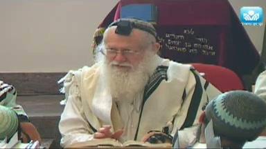 """""""בנים אתם לה  אלהיכם""""- הקשר הנצחי בין הקב""""ה לישראל"""