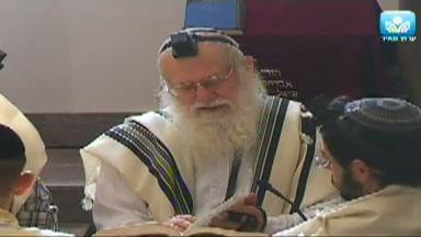 השמירה האלוהית הנצחית על ישראל