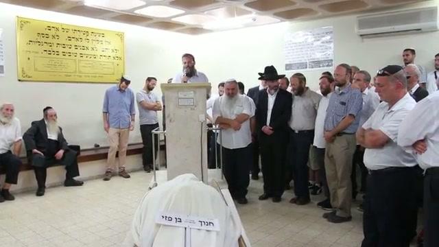 """הלווית הרב חנוך בן פזי זצ""""ל"""