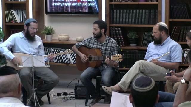 פתיחת הלב לתשובה - פיוטי הסליחות בנגינה