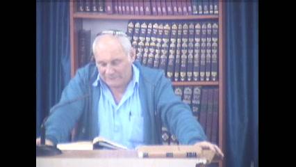 פרק יב - המספד על משיח בן יוסף
